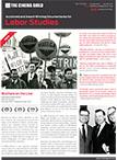 Cinema Guild labor studies brochure