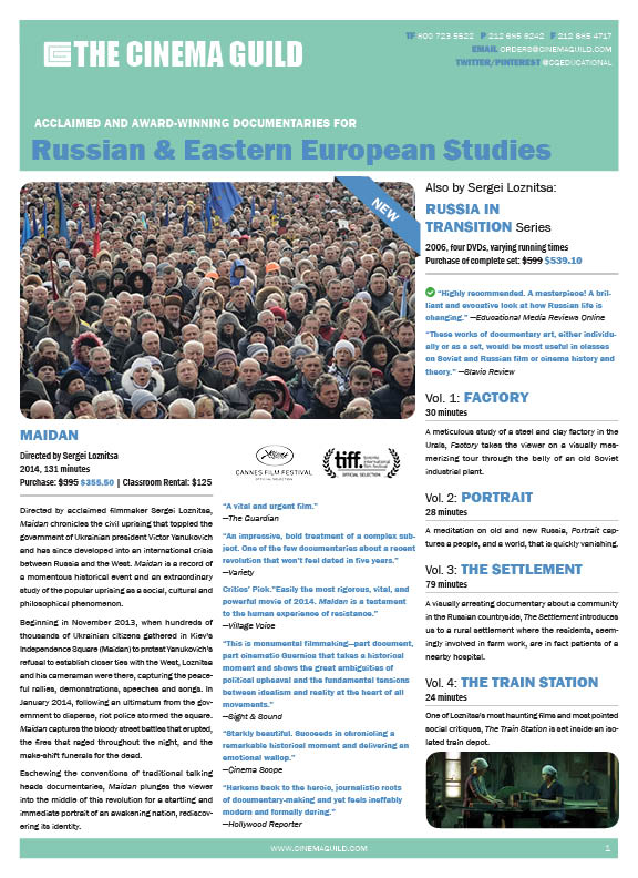 Cinema Guild russia and east europe brochure