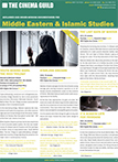 Middle Eastern and Islamic studies brochure